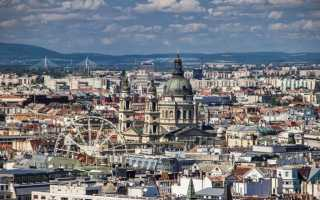 Гражданство Венгрии: доступно или дорого?