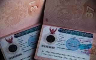 Образец заполнения анкеты для получения визы в Таиланд в 2020 году: излагаем суть