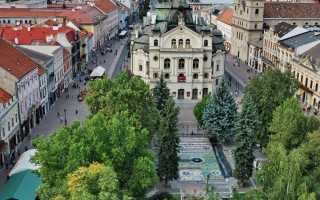 Значение ВНЖ Словакии и процедура получения вида на жительство в 2020 году