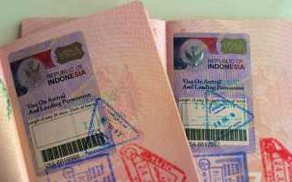 Нюансы получения визы в Индонезию (на Бали в том числе) для россиян и других иностранцев