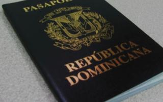 ВНЖ и гражданство Доминиканской Республики в 2020 году