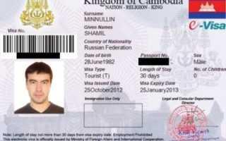 3 основные способа получения визы в Камбоджу и другие нюансы