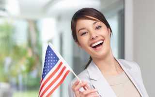 Визы в страны Америки: процедура, документы, требования