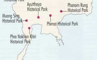 Исторические сооружения Таиланда