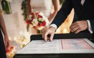 Регистрация брака с гражданином Азербайджана в России (Москве) в 2020 году