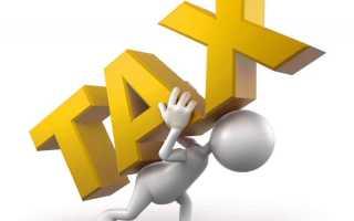 Налогообложение во Франции для физических лиц: размер НДС, НДФЛ, налог на богатство
