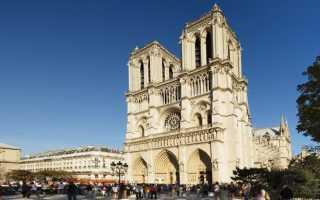 Достопримечательности Парижа самые главные и популярные