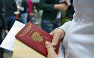 Получение гражданства РФ — порядок и оформление заявления: сбор необходимой документации, обращение в службу миграции, возможные причины отказа