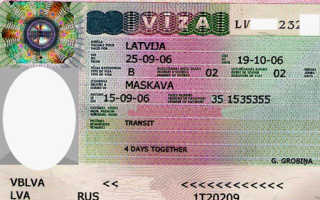 Сколько стоит виза в Латвию для россиян (стоимость, цена) – в 2020 году, по приглашению