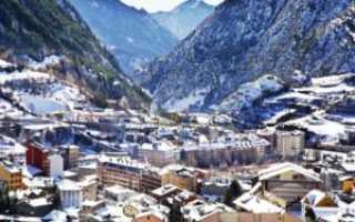 Андорра: виза не нужна, но попасть туда можно только с мульти-Шенгеном