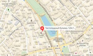 О проверке готовности гражданства РФ: онлайн по фамилии, МВД РФ официальный сайт