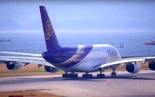 Время перелета по маршруту Москва Тайланд: сколько лететь