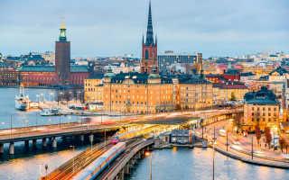 Налоги в Швеции в 2020 году (особенности системы): подоходный и на недвижимость