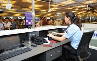 Нужна ли виза в Турцию для россиян? Визовый режим с Турцией