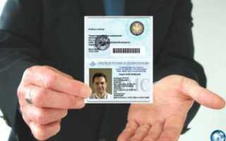 Оформление патента на работу для иностранных граждан в 2020 году