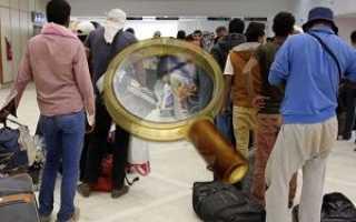 Как заполнить миграционную карту Туниса в 2020 году