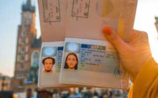 Шенгенская виза для белорусов: стоимость в 2020 году, оформление по новым правилам