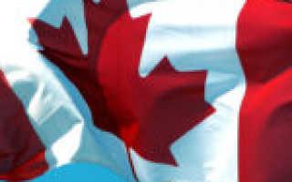 Как выехать в Канаду на ПМЖ из Украины?
