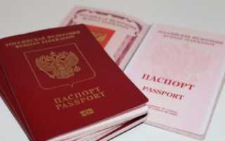 Замена паспорта не по месту прописки: что важно знать