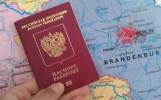 Сколько стоит шенгенская виза для россиян в 2020 году: Евросоюз