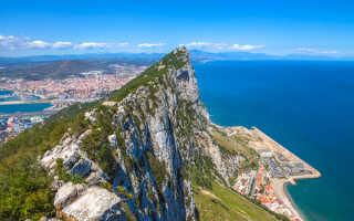 Получение и оформление визы в Гибралтар