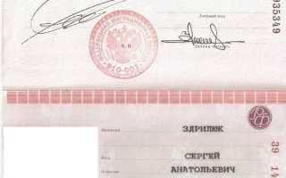 Что нужно делать дальше после получния гражданства РФ