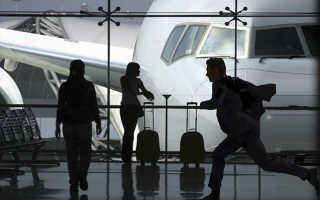 Что делать, если не успел на самолет или регистрацию на рейс