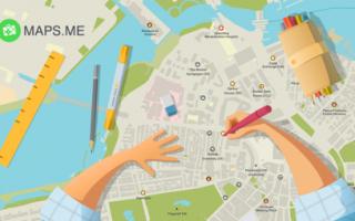Лучшие мобильные приложения для путешественника на Iphone и Андроид: изучаем все нюансы