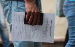 Особенности проверки временной регистрации на подлинность в 2020 году