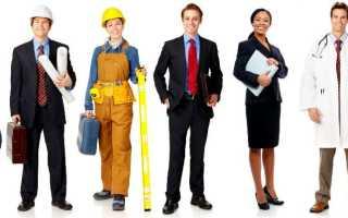 Самые востребованные профессии в Австралии в 2020 году
