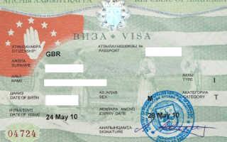 Виза в Абхазию для граждан Украины в 2020 году: правила въезда и пересечение границы