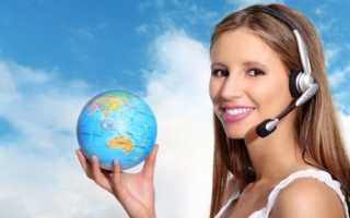 Перевод документов для визы в Великобританию в 2020 году: примеры и образцы на английском языке