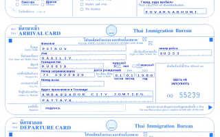Нужно ли в 2020 году оформлять визу для въезда в Таиланд россиянам