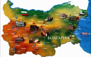 Сколько дней делают визу в Болгарию