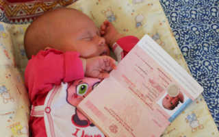Заграничный паспорт для младенца первого года жизни оформляется по месту проживания одного из родителей