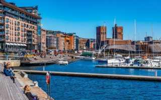 Путеводитель по Осло: что посмотреть и куда сходить