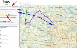 Карта Афин с улицами и домами проложить маршрут с расчетом времени, адреса показать Как С Добром Добраться!