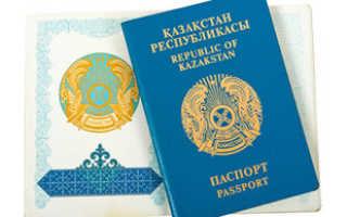 Ввиза в Сербию для граждан Казахстана
