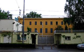 Где находится посольство Израиля в России?