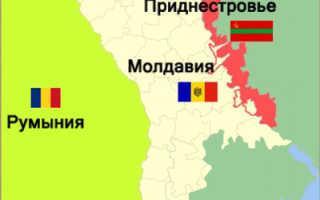 Въезд и виза в Молдавию (Молдову) 2020 для россиян и украинцев