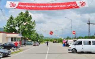 Особенности оформления визы в Абхазию для белорусов