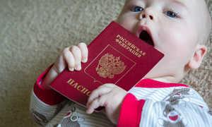 Гражданство России для детей: как оформить гражданство РФ ребенку