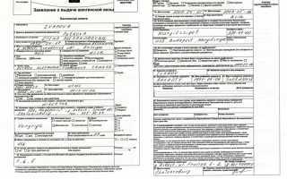 Визовый центр Германии в Казани — кто может подать документы на визу, действия в случае отказа