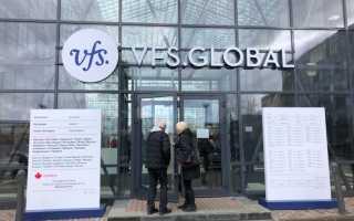 Болгарский визовый центр в Москве: официальный сайт, самостоятельное получение