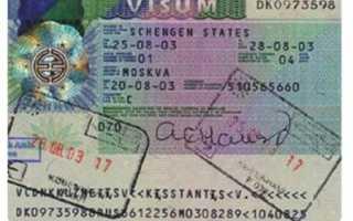 Заполнение анкеты для получения визы в Швейцарию