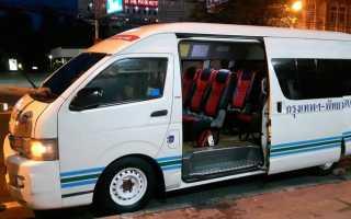 Как добраться из Бангкока в Паттайю на поезде, автобусе, такси?