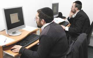Заработная плата в Израиле — Как найти работу в Израиле
