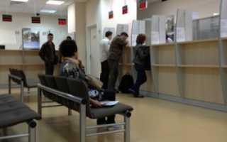 Канада: получение визы для россиян в 2020 году самостоятельно