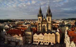 Поездка в Чехию: нужна ли Шенген виза или нет