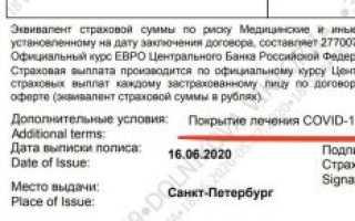 Как и где пересечь польско-украинскую границу в 2020 году